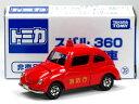 特注トミカ イベントスペシャル スバル 360 消防指揮車 ※非売品※