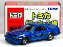 特注トミカ トミカショップ 組み立て工場 第8弾 日産 スカイライン GTS R31 ブルー (内装:ブラック)