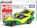 特注トミカ アピタ ピアゴ トヨタ 2000GT ブラジル国旗タイプ