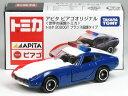 特注トミカ アピタ ピアゴ トヨタ 2000GT フランス国旗タイプ