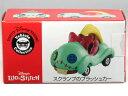 特注トミカ ディズニービークルコレクション リロ&スティッチ スクランプのプラッシュカー