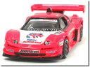 【絶版】トミカリミテッド0056 JGTC 2004 ARTA NSX