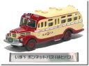 【絶版】トミカリミテッド0025 いすゞ ボンネットバス はとバス