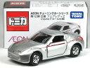 特注トミカ イオン チューニングカーシリーズ 第12弾 日産 フェアレディ Z ニスモ仕様