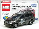 ※箱潰れ極少有※ 特注トミカ 第43回 東京モーターショー 2013 No.4 ホンダ CR-V
