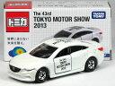 特注トミカ 第43回 東京モーターショー 2013 No.6 マツダ アテンザ