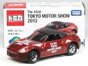 特注トミカ 第43回 東京モーターショー 2013 No.9 日産 フェアレディZ ロードスター