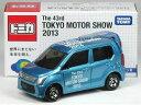 特注トミカ 第43回 東京モーターショー 2013 No.11 スズキ ワゴンR