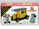 特注トミカ ディズニービークルコレクション 13th ANNIVERSARY ミッドタウンキャブ (東京ディズニーシー)