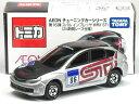 【絶版】特注トミカ イオン チューニングカーシリーズ 第16弾 インプレッサ WRX STI 24時間レース仕様