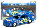 ※日本製※【絶版】特注トミカ OTX スカイライン R32 GT-R No.22