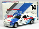 ※日本製※【絶版】特注トミカ TOMEI スカイライン R32 GT-R No.14