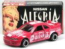 ※日本製※【絶版】特注トミカ ALEGRIA スカイライン R33 GT-R ピンク