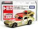 特注トミカ アピタ ピアゴ トヨタ 2000GT 日本国旗タイプ II