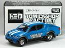 特注トミカ トミカショップ 組み立て工場 三菱 トライトン ブルー (内装:ブルー)