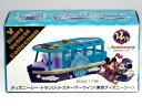 特注トミカ ディズニービークルコレクション トランジットスチーマーライン 東京ディズニーシー 14th アニバーサリー 2015