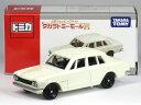 特注トミカ タカラトミーモール 日産 スカイライン 2000 GT-R (PGC10) ホワイト ※非売品※