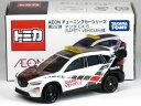 特注トミカ イオン チューニングカーシリーズ 第22弾 マツダ CX-5 (SAFETY VEHICLE仕様)