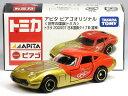 特注トミカ アピタ ピアゴ トヨタ 2000GT 日本国旗タイプ III (雷神)