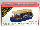 特注トミカ ディズニービークルコレクション トランジットスチーマーライン 東京ディズニーシー