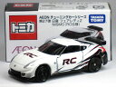 特注トミカ イオン チューニングカーシリーズ 第27弾 日産 フェアレディZ NISMO RC仕様