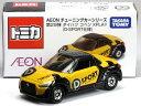 特注トミカ イオン チューニングカーシリーズ 第29弾 ダイハツ コペン XPLAY (D-SPORT仕様)
