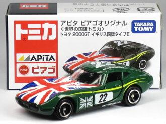 第二類特殊訂單 Tomica apita piago 豐田 2000 GT 英國國旗