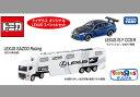 特注トミカ トイザらスオリジナル LEXUS スペシャルセット (日野 プロフィア LEXUS GAZOO Racing レーシングトランスポーター 2016年仕様 + レクサス IS F CCS-R ブルー)