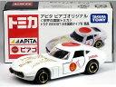 特注トミカ アピタ ピアゴ トヨタ 2000GT 日本国旗タイプIV 鳳凰