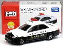 特注トミカ トミカショップ トヨタ クラウン 神奈川県警察 パトロールカー