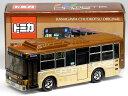 特注トミカ 三菱ふそう エアロスター 神奈川中央バス 山手ライナー