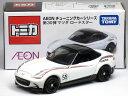 特注トミカ イオン チューニングカーシリーズ 第30弾 マツダ ロードスター