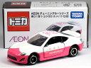 特注トミカ イオン チューニングカーシリーズ 第31弾 トヨタ 86 ホメパト