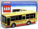 特注トミカ 三菱ふそう エアロスター KL-MP37JM 神奈川中央バス ノンステップバス