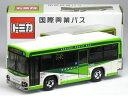 特注トミカ いすゞ エルガ 国際興業バス (川口駅東口)