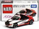 特注トミカ イオン チューニングカーシリーズ 第32弾 ホンダ S660 Modulo