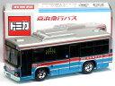 特注トミカ いすゞ エルガ 京浜急行バス (YRP野比駅)