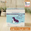 【お試し1日分】共立製薬 リノビッツVZ 犬猫用  体重5kg〜10kg用 2g