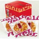 【人気の熊本銘菓】肥後太鼓 10枚入(簡易箱入り)お菓子 せんべい あられ ピーナッツ 醤油煎餅