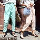 【CityGirl】全7カラー サルエルパンツ 大きいサイズ 大人気 ガウチョ ワイドパンツ きれいめ レディース 春夏 パンツ 着痩せ ルーズ ワイドボトム OL オフィス ズボン 無地 9分丈 チノパン シンプル おしゃれ かわいい ワイド 九分丈パンツ 韓国ファッション