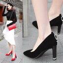 ショッピング米 【CityGirl】パンプス ポインテッドトゥ 婦人靴 お呼ばれ レディース ミドルヒール 歩きやすい 美脚 通勤 シューズ 欧米風 ファッション スポーティー キャバ 仕事 カジュアル コンフォート 太ヒール チャンキーヒール 履きやすい