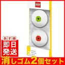 【メール便対応可】LEGO 消しゴム 2個セット セット レゴ ボトル ボックスセット レゴ レゴブロック おもしろ 消しゴム 小学生 文房具 文具セット 男の子 女の子 筆記具