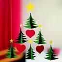 【最後の追加10%OFFクーポン対象】フレンステッドモビール FLENSTED MOBILES Christmas Tree 6 Christmas Tree 6ツリー 91A おしゃれ かわいい 北欧 インテリア 雑貨 北欧雑貨 フレンステッド モ