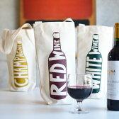【ポイント10倍 あす楽】MAPTOTE ワイントート マップトート WINETOTE ワイン 赤 白 ワイン用バッグ キャンバスバッグ ボトル キッチン雑貨 ニューヨーク パーティー お酒