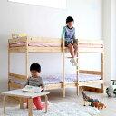 【2,000円クーポン対象】ホームカミング NH01 ひのきの二段ベッド ナチュラル NH01B-HKN Homecoming 2段 二段 ベッド 寝具 シングルベッド 木製 木のベッド スノコベッド シンプル 子供 キッズ ギフト 誕生日プレゼント