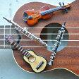 ミニチュア楽器マグネット キッチンマグネット 磁石 冷蔵庫 楽器 バイオリン フルート クラリネット クラシックギター ステーショナリー 楽譜 音楽 10P23Apr16
