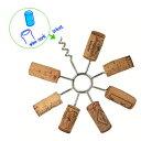 ワインコルクトリベット 鍋敷き 鍋敷き DIY なべしき トリベット 再利用 リサイクル ワイン コルク 保存 鍋敷き