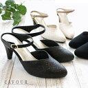 パンプス 靴 レディース ミュール ストラップ 黒 ベージュ...