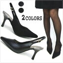 An everlasting longtime seller! A simple system! Backstrap pointed toe pumps  comfort  _ packing choice  [tomorrow easy correspondence] 10P06may13
