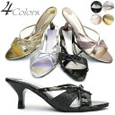 It is 10P06may13 mule / shiny / low heel / ribbon / bijou [easy  _ packing choice] [tomorrow easy correspondence]